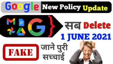 Google's new policy update june 2021